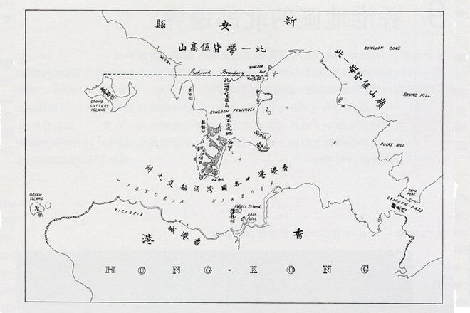 Map_of_Hong_Kong_in_First_Convention_of_Peking_in_1860